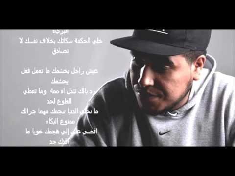 TUNISIEN BBJ GRATUIT RAP KLAY MP3 GRATUITEMENT TÉLÉCHARGER
