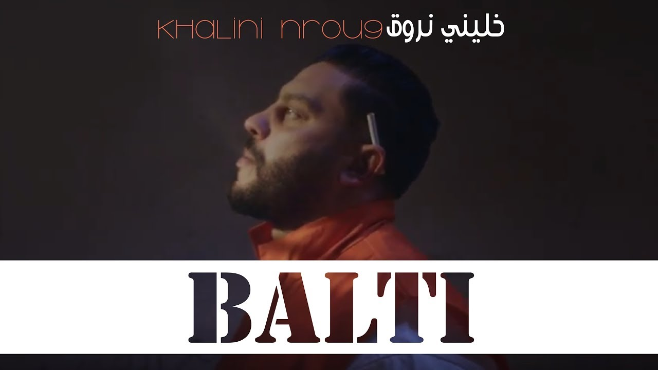 balti zoufri mp3