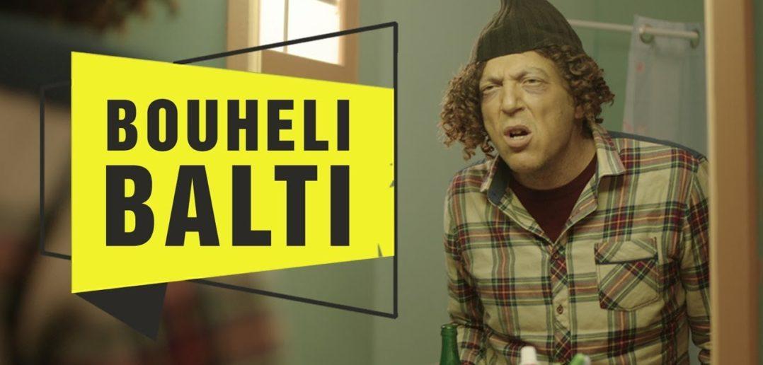 TUNISIEN TÉLÉCHARGER BALTI MP3 RAP