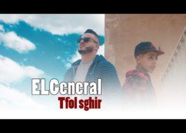 El General – Tfol Sghir طفل صغير ( Official music video )
