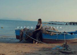 Kafon – Chelek   شالك (Official Music Video)