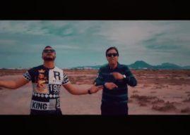 El General ft. Ghazi ElAyedi – Jib El Money  | جيب الموني