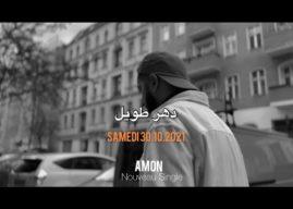 AMON – Dahr Twil (Teaser)