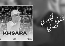 Gati – KHSARA | خسارة ( audio )